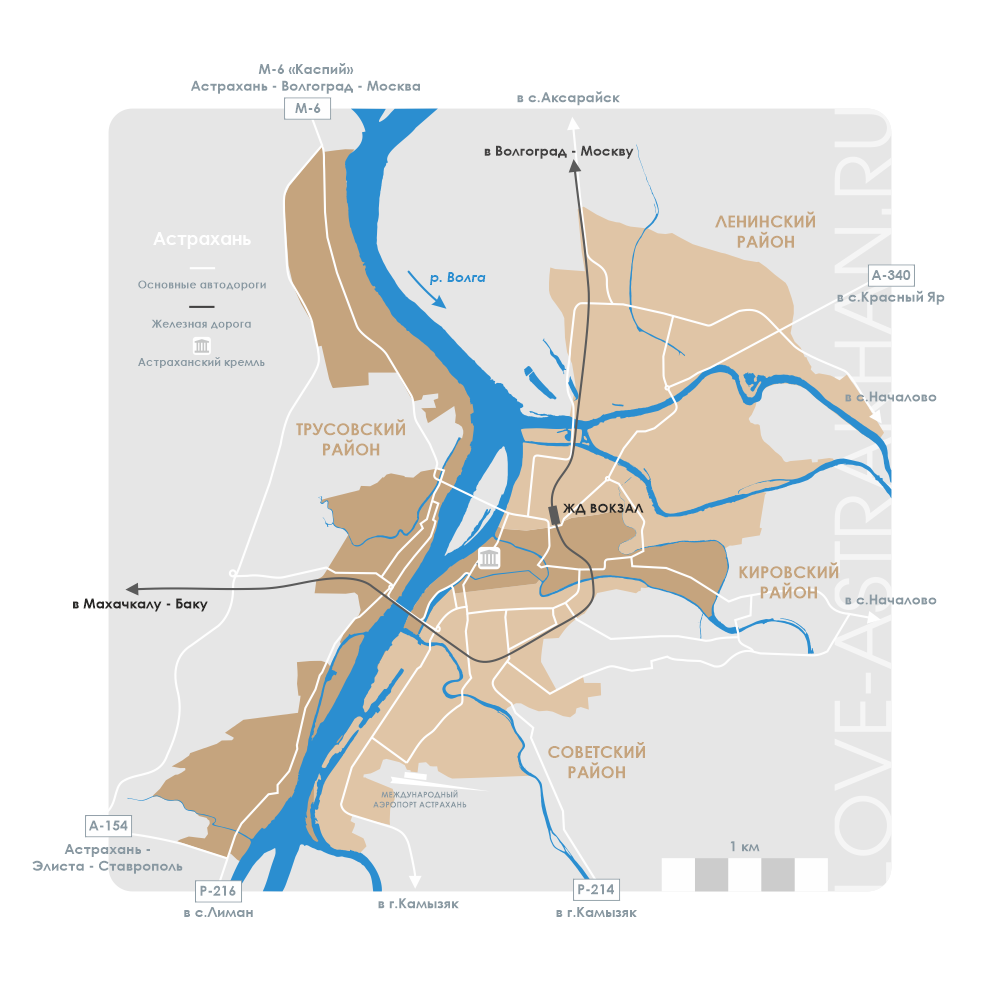 Общий план Астрахани с указанием основных транспортных магистралей