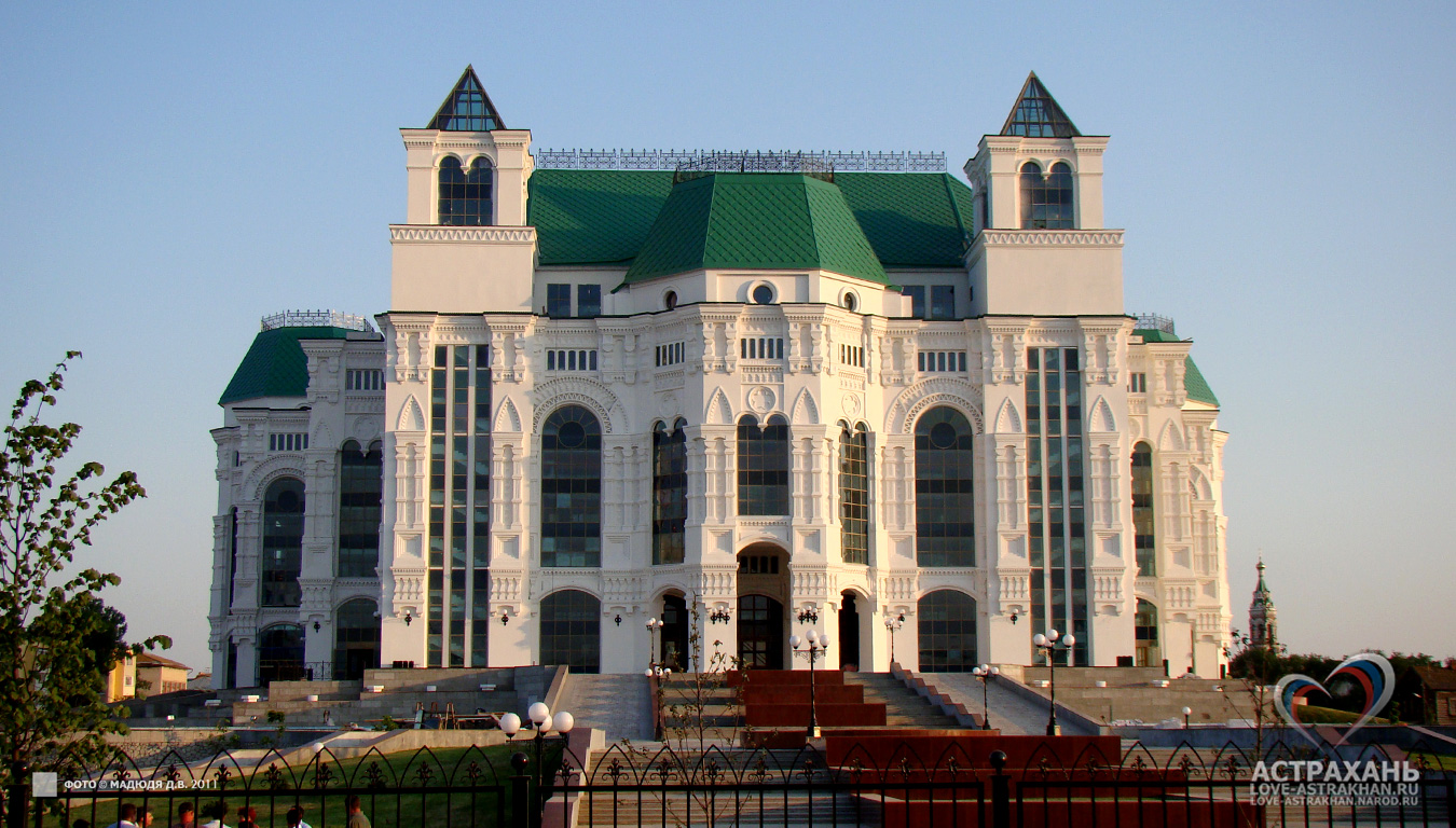 Музыкальный театр астрахань афиша афиша большой театр оперы и балета