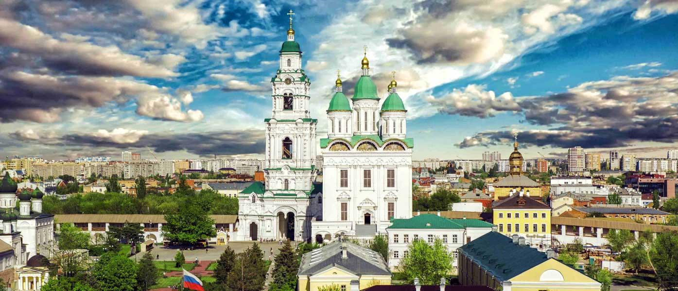 Астрахань – обзорная экскурсия по достопримечательностям города